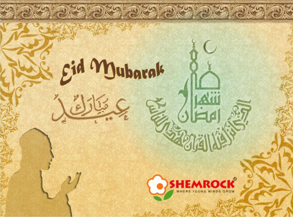 Eid-ul-Fitr Greetings Cards