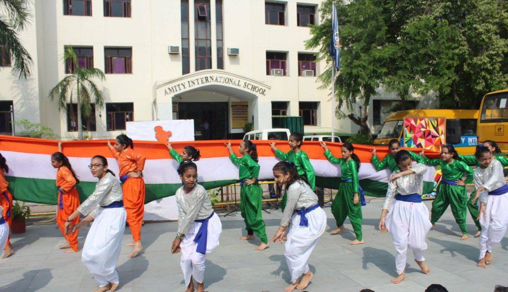 Amity International School, Sec-43, Gurugram