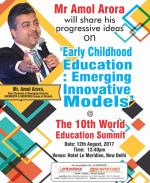 10th World Education Summit, 2017